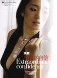 Gong Li Sexiest pics I could turn up...... Foto 55 (Гун Ли Sexiest фото Я мог превратить вверх ...... Фото 55)
